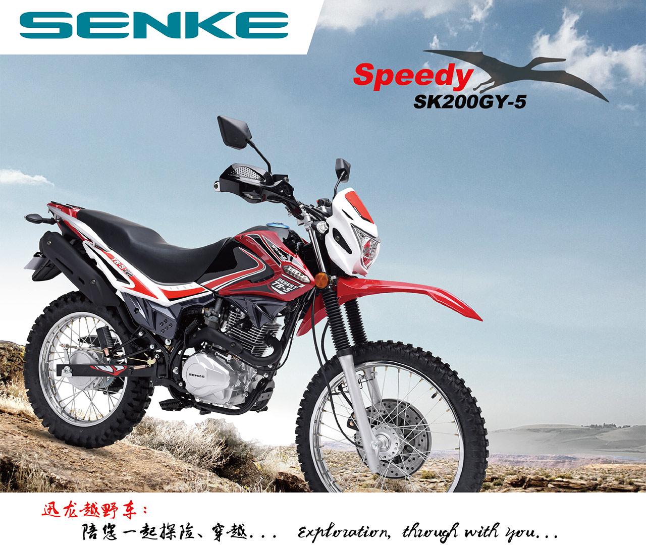 senke,森科,sk200-GY