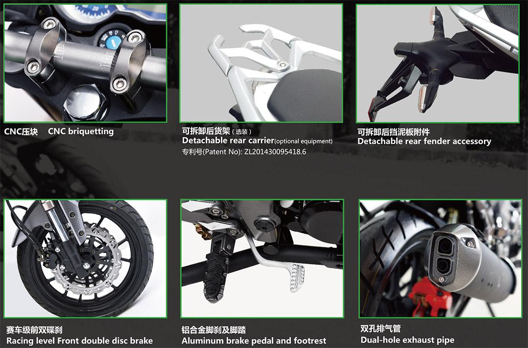 森科摩托300cc-街车-重机车